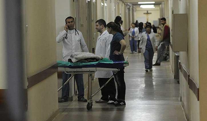 բժշկական կենտրոն
