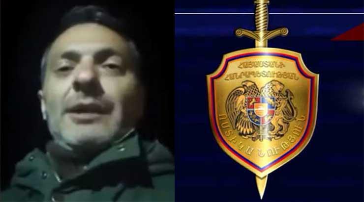 Արտյոմ Կարապետյան