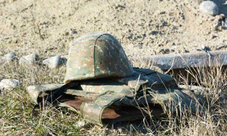 մահացած զինծառայող