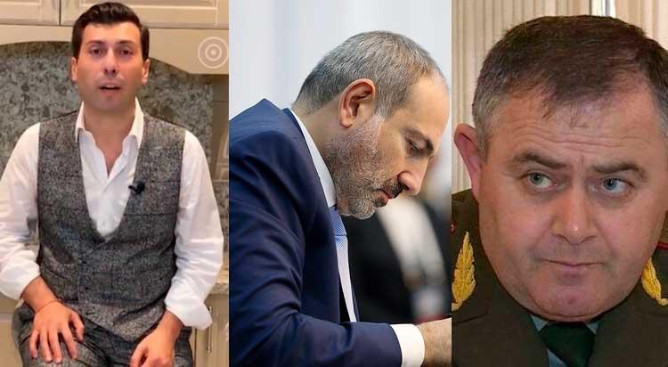 Մինասյան Փաշինյան Դավթյան