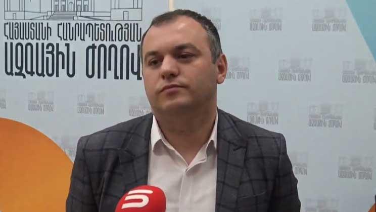 Վարդան Աթաբեկյան